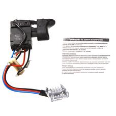 Выключатель постоянного тока ЗУБР U561-144-036